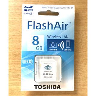 トウシバ(東芝)のFlash Air  8G(その他)