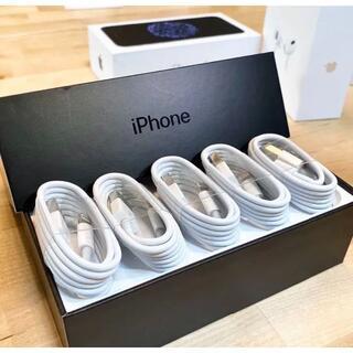 5本入り iPhone iPad ライトニングケーブル1m 製造工場純正品 01