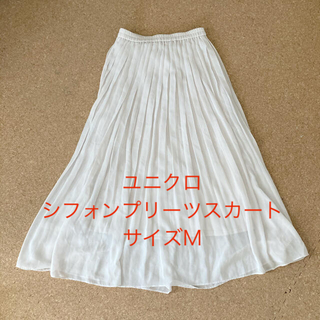 UNIQLO - ユニクロ シフォンプリーツスカート ロングスカート M