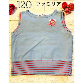 ファミリア(familiar)の綺麗です 120 ファミリア 水色の可愛い トップス コサージュ刺繍付き(Tシャツ/カットソー)