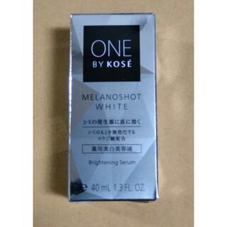 コーセー(KOSE)のワンバイコーセーメラノショットD 詰め替え用(美容液)