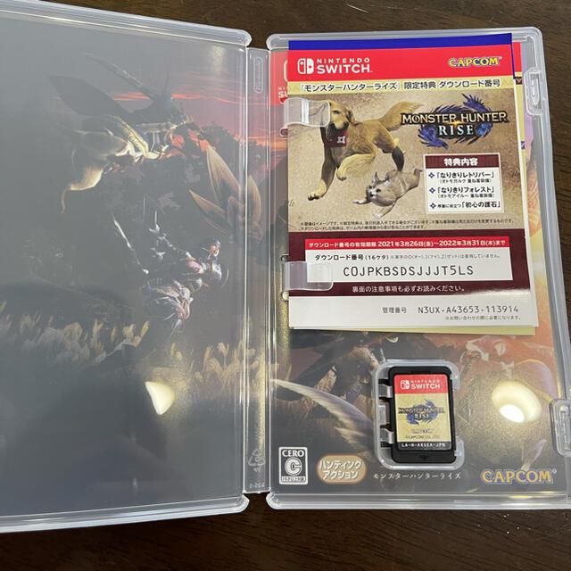 任天堂(ニンテンドウ)のモンスターハンターライズ Switch エンタメ/ホビーのゲームソフト/ゲーム機本体(家庭用ゲームソフト)の商品写真