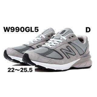 New Balance - ニューバランス W990 GL5