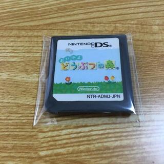 ニンテンドーDS - Nintendo おいでよどうぶつの森 DS