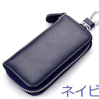 【ネイビー】本革!6連+スマートキー レザー キーケース