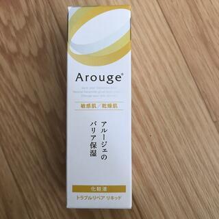 Arouge - トラブルリペアリキッド