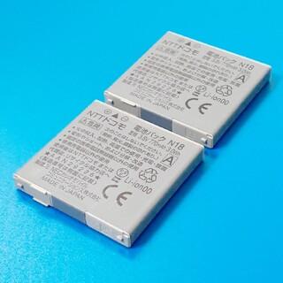 NTTdocomo - NTTドコモ 電池パック N18 ★AAN29226★ バッテリ充電残量確認済み