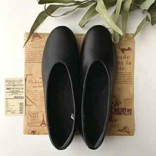 ムジルシリョウヒン(MUJI (無印良品))の◆新品◆ 無印良品レザー深履きフラットシューズ/ 23.5cm/黒(ローファー/革靴)