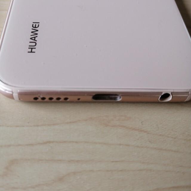 HUAWEI(ファーウェイ)のHUAWEI P20 lite SIM フリー 32GB ピンク スマホ/家電/カメラのスマートフォン/携帯電話(スマートフォン本体)の商品写真