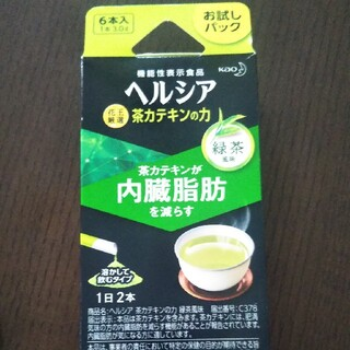 カオウ(花王)のヘルシア (健康茶)