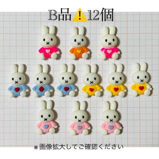 送料別★280円 B品⚠️ デコパーツ (836)