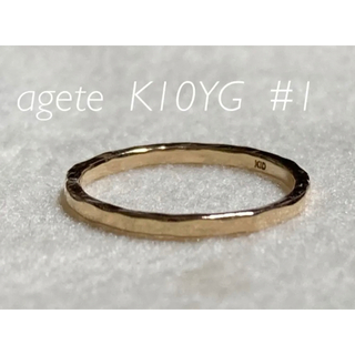 agete - 【最終値下げ】agete K10YG 槌目 ピンキーリング #1 販売証明書付