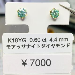 E-62528 K18YG ピアス モアッサナイトダイヤモンド AANI アニ(ピアス)