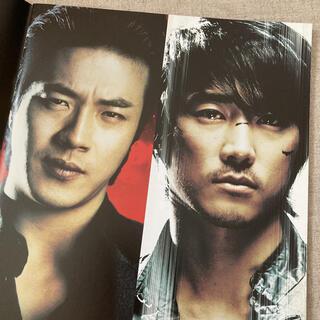 韓国映画『宿命』パンフレット(印刷物)