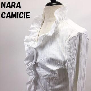 ナラカミーチェ(NARACAMICIE)の【人気】ナラ カミーチェ 長袖 フリルブラウス シャツ サイズⅢ レディース(シャツ/ブラウス(長袖/七分))