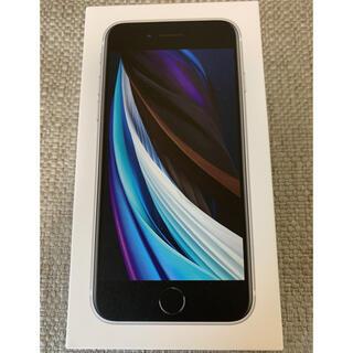 iPhone - iPhone SE2 64GB ホワイト 新品未使用  シムフリー