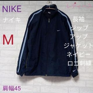 NIKE - NIKE (ナイキ)長袖 ジップアップ ジャケット ネイビー  ロ