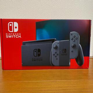 Nintendo Switch - 新品未開封!即日発送! ニンテンドースイッチ 本体 グレー