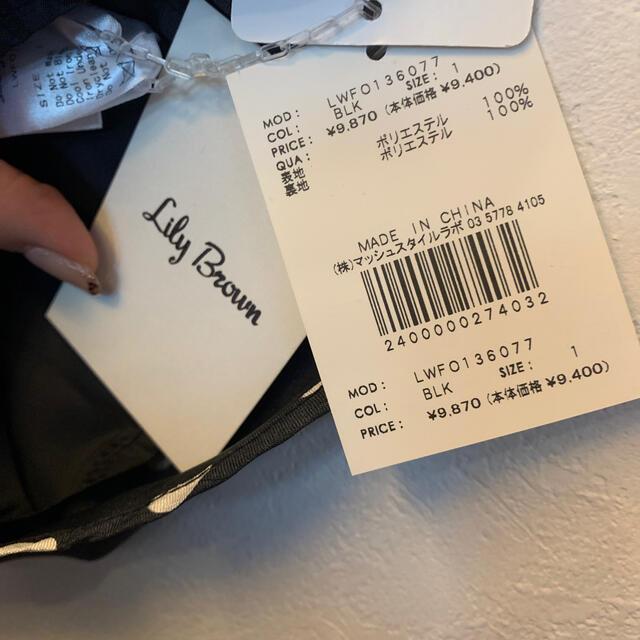 Lily Brown(リリーブラウン)のお値下げしました!リリーブラン☆ドットワンピース レディースのワンピース(ミニワンピース)の商品写真