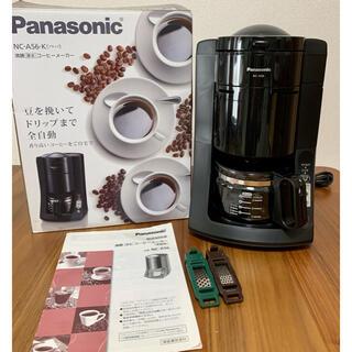 Panasonic - Panasonic 沸騰浄水コーヒーメーカー NC-A56-K