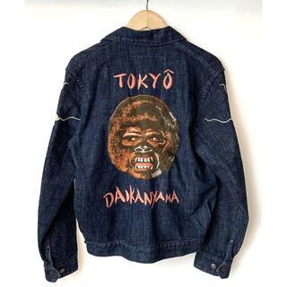エビス(EVISU)のLot.3000 エヴィス ヤマネ 龍 虎 ゴリラ 刺繍 デニムジャケット 40(Gジャン/デニムジャケット)