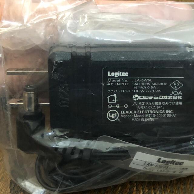 ACアダプター(LA-5W5L ロジテック) スマホ/家電/カメラのスマートフォン/携帯電話(バッテリー/充電器)の商品写真