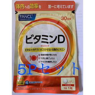 ファンケル(FANCL)のファンケル ビタミンD(ビタミン)