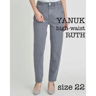 YANUK - ヤヌーク YANUK×WIND SEA ハイウエストルース 22 デニムパンツ