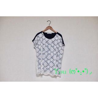 sab street bis Tシャツ 15号 大きいサイズ XL XXL