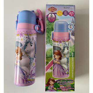 ディズニー(Disney)のコップ付きステンレスボトル 水筒 小さなプリンセスソフィア(水筒)