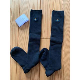 Vivienne Westwood - 新入荷♥︎ヴィヴィアンウェストウッドハイソックス ブラック2点セット