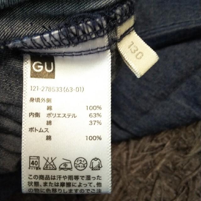 GU(ジーユー)のうさぎ2522様☆専用ページ☆ キッズ/ベビー/マタニティのキッズ服女の子用(90cm~)(ワンピース)の商品写真