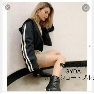 GYDA - 新品♡GYDA ラインショートブルゾン