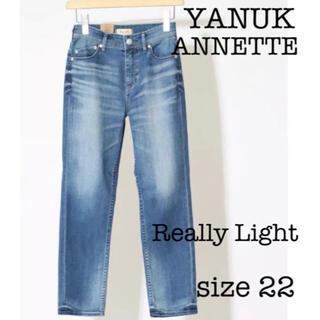 ヤヌーク(YANUK)のYANUK ヤヌーク ANNETTE アネット ストレート デニム 22(デニム/ジーンズ)