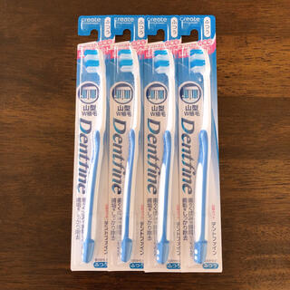 デントファイン 歯ブラシ ふつう ブルー 青
