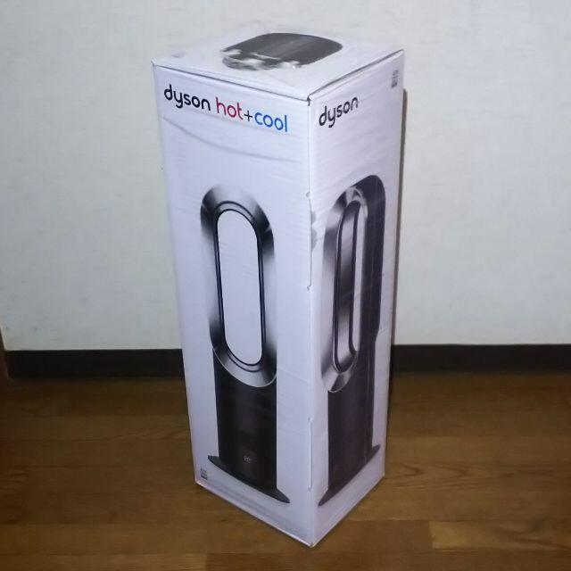 Dyson(ダイソン)の【新品未開封】Dyson ダイソン Hot Cool AM09 保証期間2年 スマホ/家電/カメラの冷暖房/空調(扇風機)の商品写真