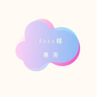 【Akko様専用】Aprica におわなくてポイ 消臭タイプ 専用カセット 1個(紙おむつ用ゴミ箱)