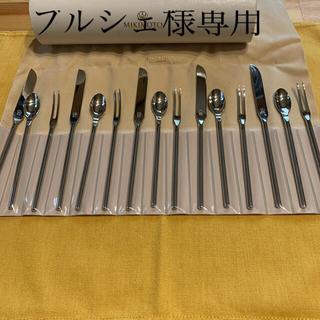 ミキモト(MIKIMOTO)のミキモトカトラリーセット(食器)