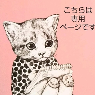 Gucci - ★プレゼント付き★ 入手困難 完売 GUCCI 並木限定 グッチ ヒグチユウコ