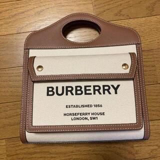 BURBERRY -  バーバリー ポケットバック
