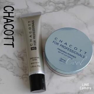 CHACOTT - チャコット♡エンリッチングクールベース&フィニッシングUVパウダー