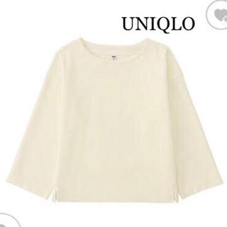 UNIQLO - UNIQLO ミラノリブカットソーワイドスリーブT