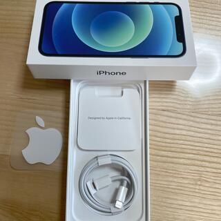 Apple - iPhone12 純正ケーブル,外箱,SIM ピン,アップルスティッカ-