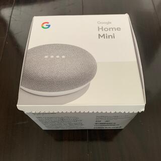 グーグル(Google)のHome Mini(スピーカー)