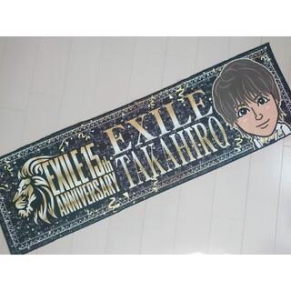 EXILE - 《新品未使用》激レア EXILE TAKAHIRO タオル