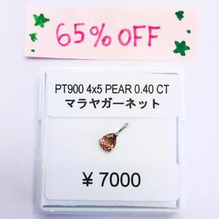 PT900 ペンダントトップ マラヤガーネット PEAR 4×5 AANI アニ(ネックレス)