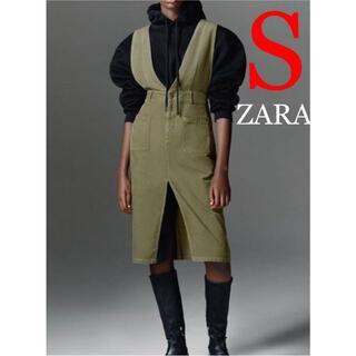 ザラ(ZARA)の3 ZARA ザラ 新品 コーデュロイジャンパースカート S(その他)