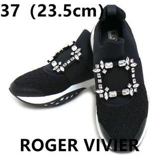 ロジェヴィヴィエ(ROGER VIVIER)のROGER VIVIER ビジュー付 スニーカー size37 1/2(スニーカー)