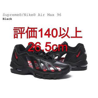 シュプリーム(Supreme)のsupreme nike airmax96 26.5 black(スニーカー)