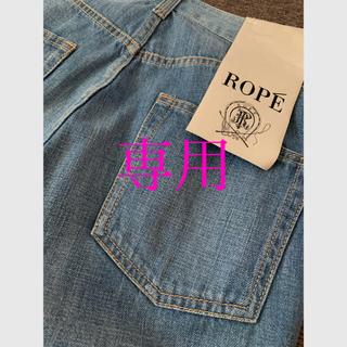 ROPE - 新品 ロペ デニム